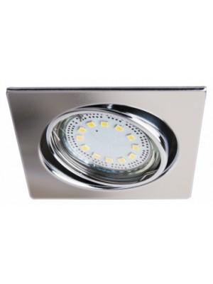 Rábalux, Lite, szpot GU10 3W LED billenthető, 3-as szett, négyzet, 1056