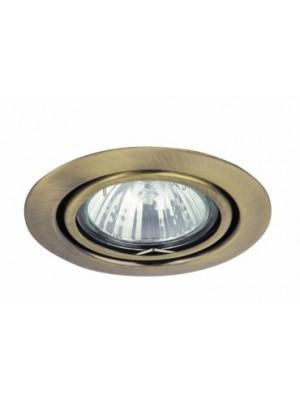 Rábalux, Spot relight, kör bill. GU5.3, 12V, bronz, 1095