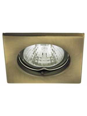 Rábalux, Spot light, szpot beépíthető 3-as szett, fix, négyzet, 1115