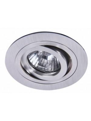 Rábalux, Spot fashion bill. gyűrűvel GU5.3, 12V alumínium, 1116
