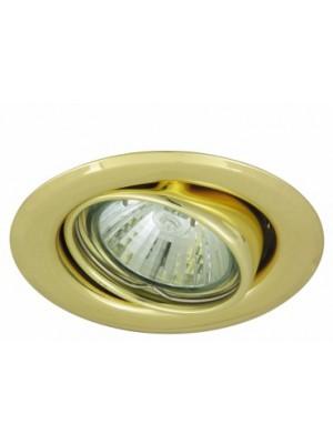 Rábalux, Spot light, szpot beépíthető 3-as szett, billenthető, kerek, 1122