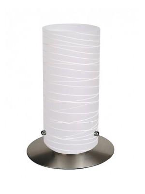 Rábalux, Aurel, asztali lámpa, H24,5cm, 6339