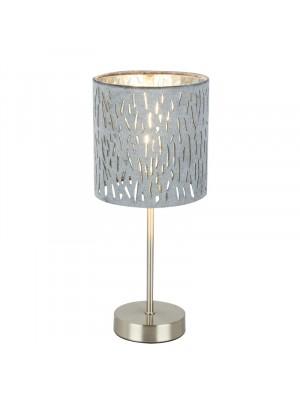 Globo, Tarok, Asztali lámpa, matt nikkel, E14, 15265T