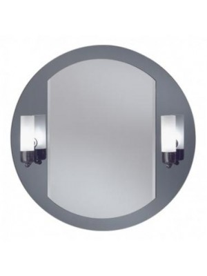 HB Fürdőszobabútor, DV. ADA tükör, 70*70 cm