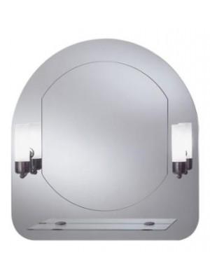 HB Fürdőszobabútor, GAJA II tükör, 70*73 cm