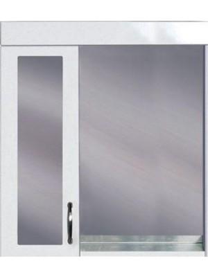 Hartyán, Standard T65MT fürdőszoba felső szekrény, 65 cm