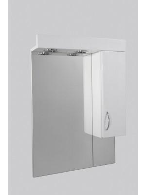 HB Fürdőszobabútor, Standard 55SZ tükrös felső szekrény, 55 cm