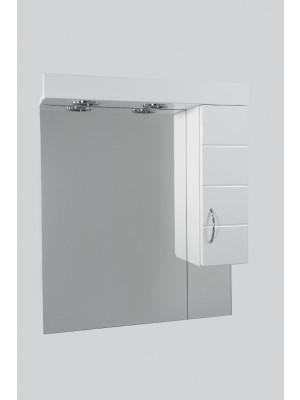 HB Fürdőszobabútor, 55SZ Mart, tükrös szekrény SC55SZMART I.o.