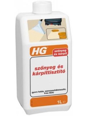 HG, Szőnyeg és Kárpittisztító 1L  1511