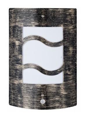 Rábalux, Denver 4, kültéri falilámpa, mozgásérzékelővel, 21,5x29,5cm, 8518