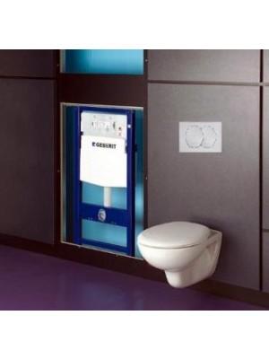 Geberit, KOMPLETT FALI WC: Kombi Basic fali WC + Delta nyomólap + falsík alatti tartály (wc ülőke nélkül)