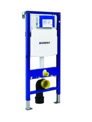 Geberit, Duofix Sigma falsík alatti UP 320 WC-tartály szerelőelemmel (Sigma, Tango, Bolero nyomólaphoz) 111.300.00.5
