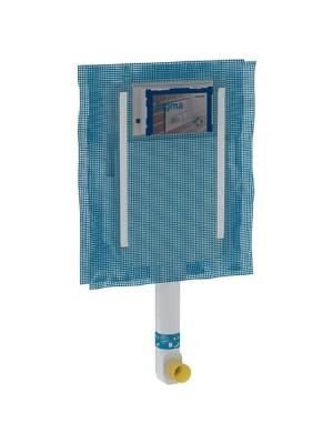 Geberit, WC tartály, Sigma 8 cm, 109.791.00.1