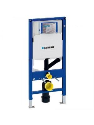 Geberit, fali WC szerelőelem, Sigma falsík alatti öblítőtartállyal, szagelszívási lehetőséggel 111.370.00.5